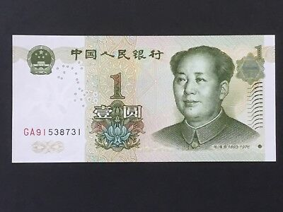 1999 Chinese one Yuan Bank Note