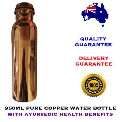 950ml Matte Plain Pure Copper Water Bottle with Ayurvedic Health Benefits