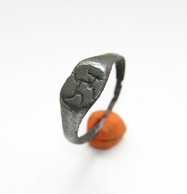Ancient Old Medieval Bronze Ring With Archer Image (ARL02)