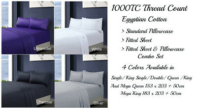 40cm or 50cm Wall 1000TC Egyptian Cotton Fitted Sheet Pillowcase/s 7 Bed Sizes
