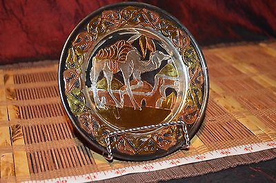 Egyptian Hand Crafted Metal Copper Brass And Silver Tone Camel Plate 5 3/4""