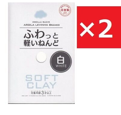 2SET DAISO Soft Clay White Lightweight made in JAPAN Arcilla Suave hobby F/S