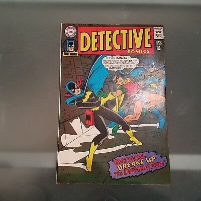 Detective Comics 369 VF  HUGE DC SILVER AGE COLLECTION No Reserve