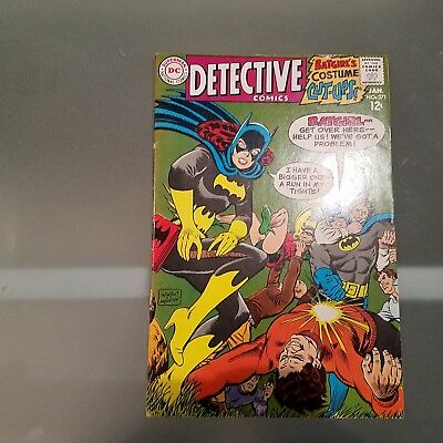 Detective Comics 371 F/VF  HUGE DC SILVER AGE COLLECTION No Reserve