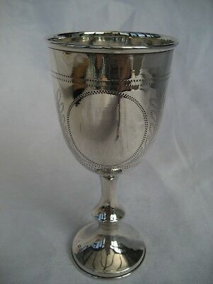 SOLID SILVER GOBLET -no engraving - London, 1923