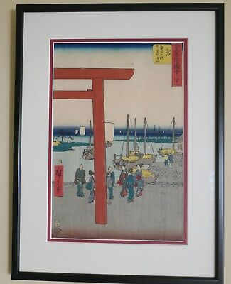 Antique Original Japanese Woodblock Print;  Hiroshige 1855