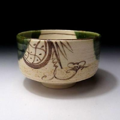 DL6:  Vintage Japanese Hand-painted Pottery Tea bowl of Oribe Ware