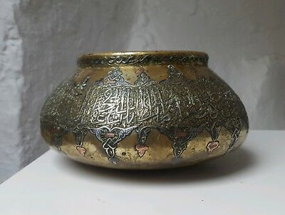 Antique Islamic 19thC Mamluk Revival Silver and Copper Overlay Gilt Copper Bowl