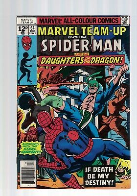 Marvel Team up Spider man and the Daughters of the Dragon no 64 Dec 1977