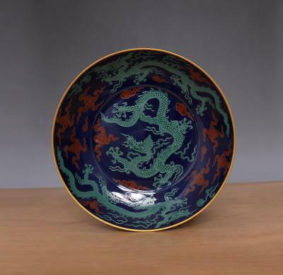 Chenghua Signed Old Chinese Famille Rose Porcelain Dish w/ Dragon