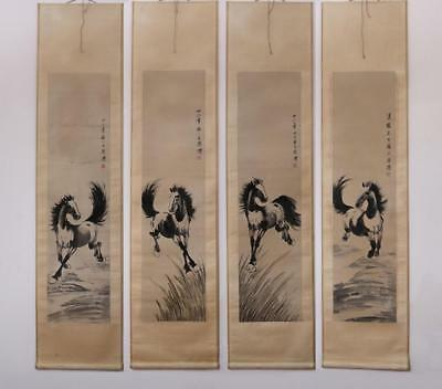 Xu Beihong Signed Four of Old Chinese Hand Painted Calligraphy Scroll Horse