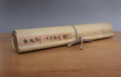 Huang Junbi Signed Old Chinese Hand Painted Calligraphy Scroll w/Waterfall