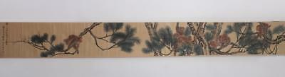Cheng Zhang Signed Old Chinese Hand Painted Calligraphy Scroll Monkey