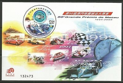 STAMPS-MACAU. 2003 50th Anniversary of Macao Grand Prix M/Sht. Mint Never Hinged