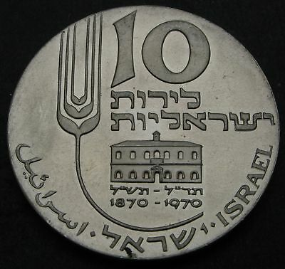 ISRAEL 10 Lirot JE5730-1970(k) - Silver - 22nd Anniversary of Independence *