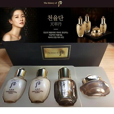 [The History of Whoo] Cheonyuldan Hwayul Ultimate Regenerating 4pcs Gift Set kit