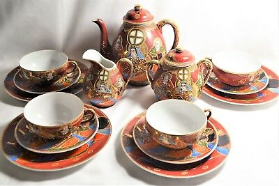 "VINTAGE TEA SET 1940s 50s 15 PIECE JAPANESE PORCELAIN MORIAGE ""IMMORTALS"" S.P.P."