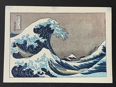 "Hokusai ""The Great Wave off Kanagawa"" Japanese woodblock print c. 1930s"