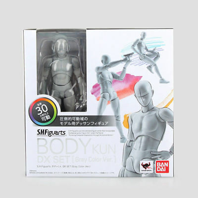 S.H.Figuarts He She Body Kun DX Set Gray Color Ver Body-Chan Action PVC Figure