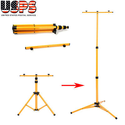 LED Floor Light Tripod Stand For Camp Construction Site Work Lighting Outdoor US