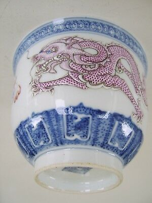 Fine Quality Antique Chinese Bowl Dragon Decoration Seal Mark Very Rare Stunning