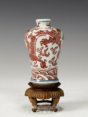 Antique Chinese Underglaze Red Meiping Form Cabinet Vase With Dragons