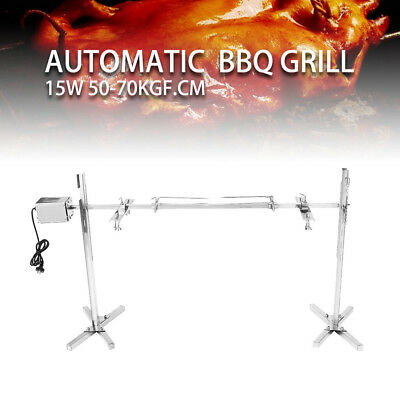 HQ Large Grill Rotisserie Spit Roaster Rod Charcoal BBQ Pig Chicken 15W Motor
