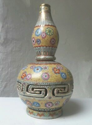 Antique Chinese c1900 Republic Period or Earlier Reticulated Vase Qianlong Mark