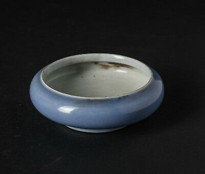 19th Chinese Antique Porcelain Washer Kuangxu Period