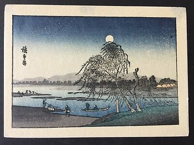 "Utagawa Hiroshige ""Autumn Moon at Tama River"" Japanese woodblock print c. 1930s"