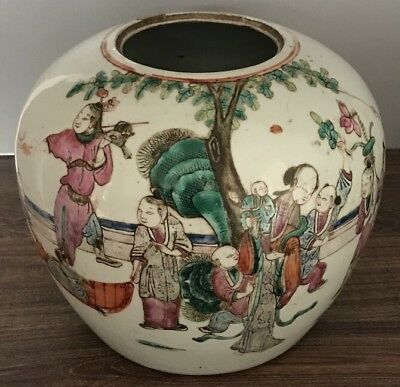 Antique Chinese 18/19Th Century Porcelain Jar