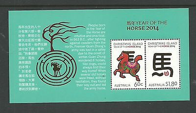 2014 Year of The Horse  Mini Sheet Complete MUH/MNH as Issued