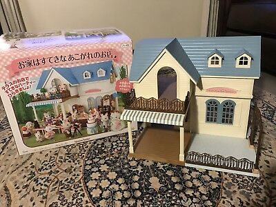 Sylvanian Families Spares Courtyard Restaurant Calico Critters Cafe Railings