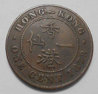 1879 Hong Kong Cent VG-F ** SCARCE Date LOW Mintage Victoria British Colony Coin