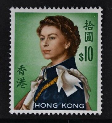 Hong Kong, QEII, 1962, the $10 value in unmounted mint condition.