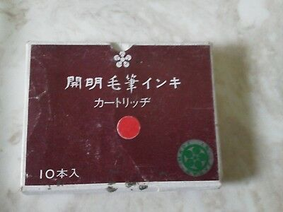 Japan made Vermillion sumi ink refill cartridges