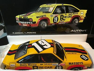 PETER JANSON 1979 HARDIE-FERODO 1000 2nd PLACE JIM RICHARDS,AS NEW NEVER DISPLAY