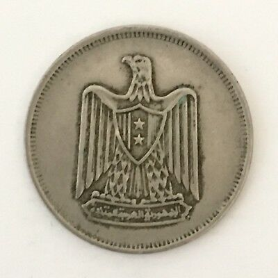 Vintage Middle Eastern Coin 1 With Eagle Bird Symbol Nice