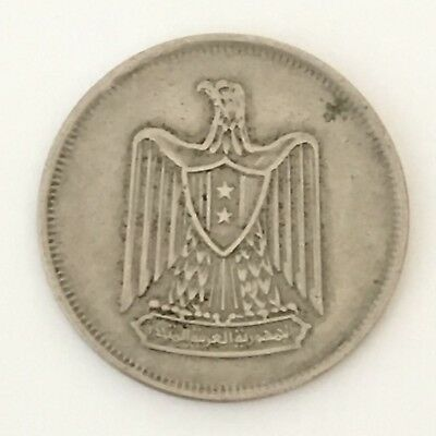 Vintage Middle Eastern Coin 1 With Eagle Bird Symbol