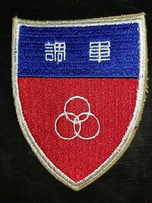 WWII US Army CBI HQ Headquarters China Command Patch Priced to Sell