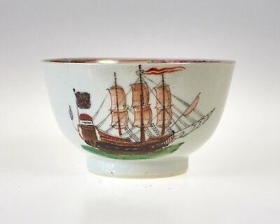Rare antique 18th century Chinese export porcelain tea bowl, finely painted to e