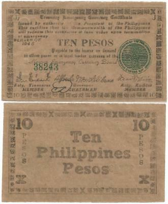 FREE NEGROS Philippines CHOICE 10 PESO on PAPER BAG Note, WORLD WAR II Emergency