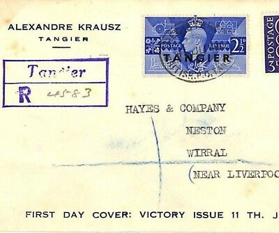 T287 MOROCCO AGENCIES *Tangier* 1946 FDC WW2 VICTORY PEACE Issue First Day Cover