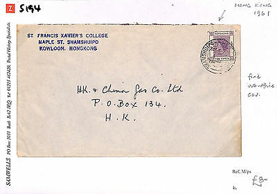 S193 Netherlands Indies/Japanese occupation/WW2 {samwells-covers}