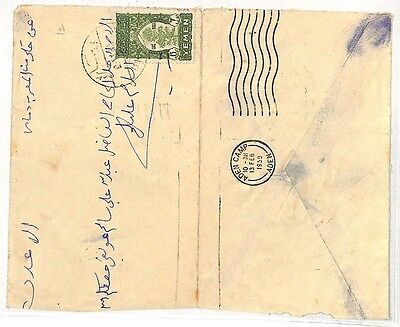 SS263 1959 *CAMP ADEN* Yemen Cover {samwells-covers}PTS