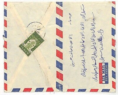 SS264 1959 *CAMP ADEN* Yemen Cover {samwells-covers}PTS
