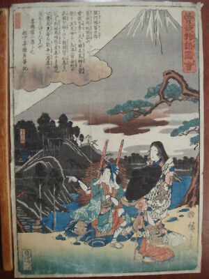 Original 19th Century Ando Hiroshige Japanese Woodblock Print Revenge of Soga