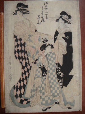 Original 19th Century Kitagawa Utamaro II Japanese Woodblock Print 2 Courtesans