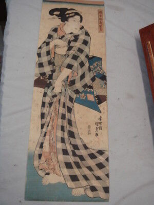Original 19th Century Utagawa Kunisada Japanese Woodblock Print Courtesan
