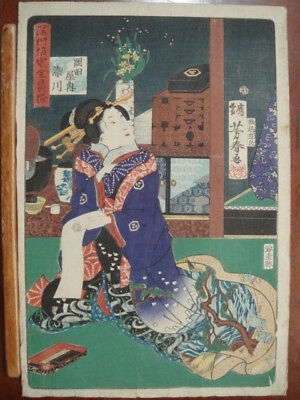 Original 19th Century Yoshiharu Japanese Woodblock Print Somekawa of Okadaya
